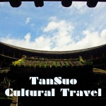 Tansuo Cultural Travel